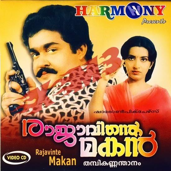 Advertisement Kerala