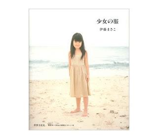 http://4.bp.blogspot.com/_GFz7hyBmYeY/R9lUiIzYQBI/AAAAAAAAAIo/FeCSqSFr2No/s320/28+-+shojo+no+fuku.jpg