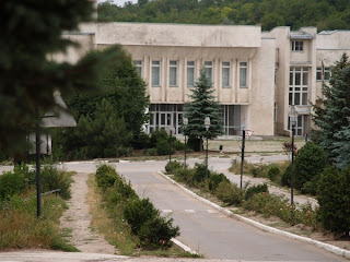 Твърдица Твардица Снимка Снимки  Центъра Центр