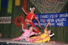Gotipua Dance at DOSA Cultural Evening by Child Artists from Raghurajpur,Puri