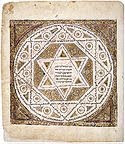 Star of King David