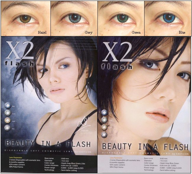 softlens X2 FLASH (2tones)