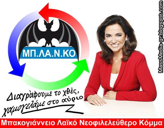 http://4.bp.blogspot.com/_GOJP6BkWmXY/TBHq3dUrmRI/AAAAAAAAYPQ/nPT254V7p3Q/s1600/tempMplanko_Ntora.jpg