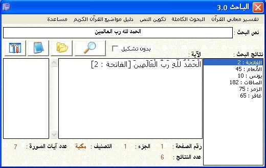 [04-08-2009+16-03-18.jpg]