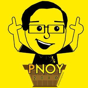 Noynoy Aquino SONA 2010
