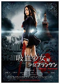 http://4.bp.blogspot.com/_GRjqkAp6wo4/SuHPgN6oRhI/AAAAAAAABgc/0Yy7FYvXkMc/s320/vampire-girl-vs-frankenstein-girl-poster.jpg