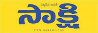 Saakshi News Daily Logo For Ad Agencies In Hyderabad