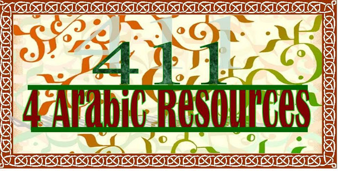 411 Arabic Resources Blog