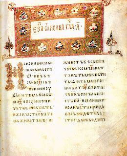 Evangelio de Ostromiro