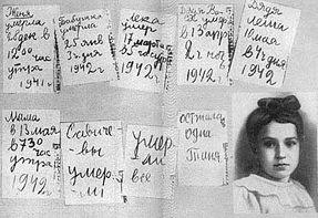 Diario de Tania (Tanya) Savicheva hecho duarnte el sitio de Leningrado