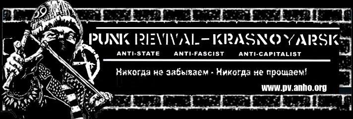 Punk Revival - Krasnoyarsk