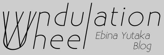 Undulation Wheel