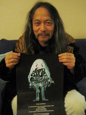 damo suzuki 2009