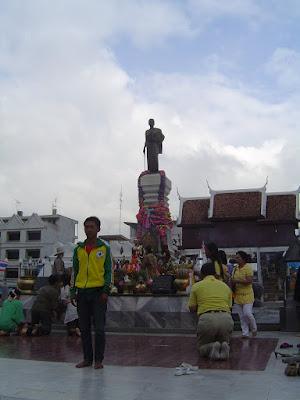 Khorat Suranaree Memorial