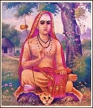 Adi Shankaracharyaji