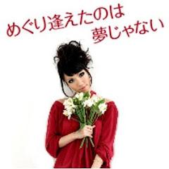 Tsubakiss 椿、私の好きな歌手。