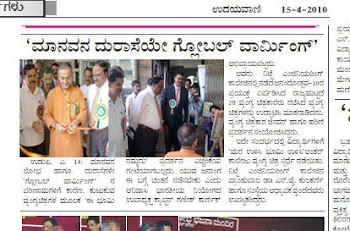 udayavani reports the news of gerebare cartoon exhibition