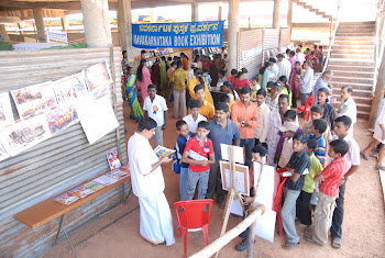 tulu ayona-2009 held at kasargod-caricature lovers -crowd pullers