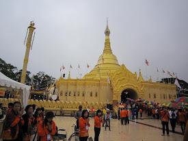 Shwetigon Pagoda