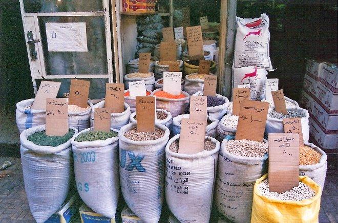 Surtido de legumbres en un mercado de la capital  Amman