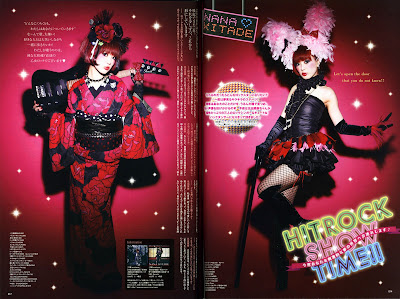 Asian Fashion Magazine on Japanese Punk  Gothic And Lolita Fashion   Kera Magazine   Alphabet