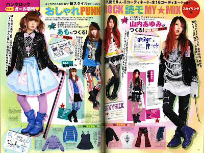 Punk Fashion Clothes on Japanese Punk  Gothic And Lolita Fashion   Kera Magazine