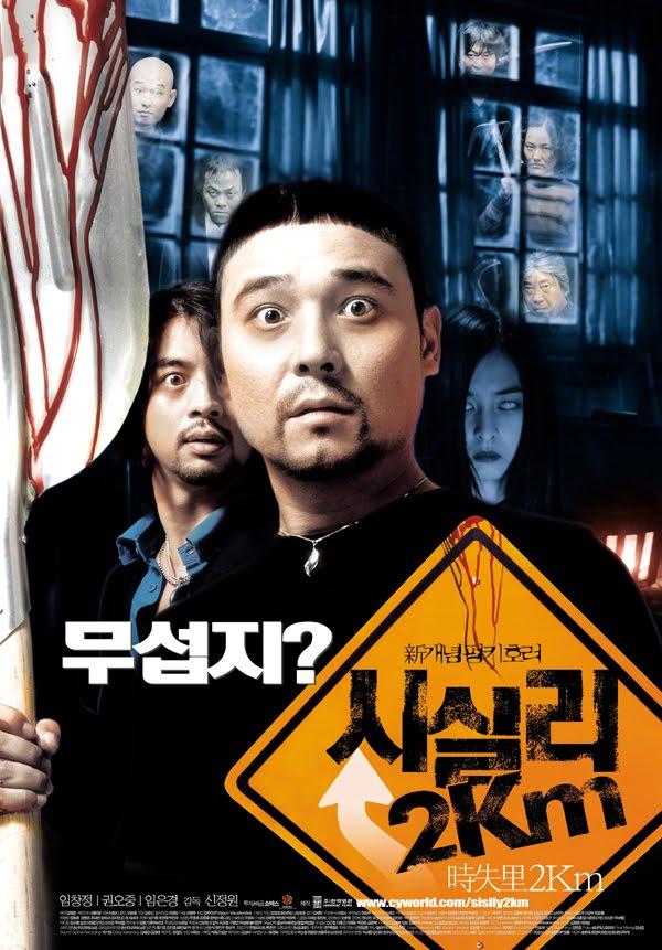 Ngôi Làng Ma Quái - To Catch A Virgin Ghost (2004)
