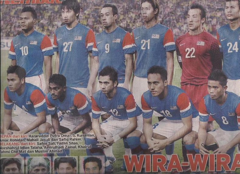 gambar pemain pemain bola sepak malaysia piala suzuki aff 2010 ini