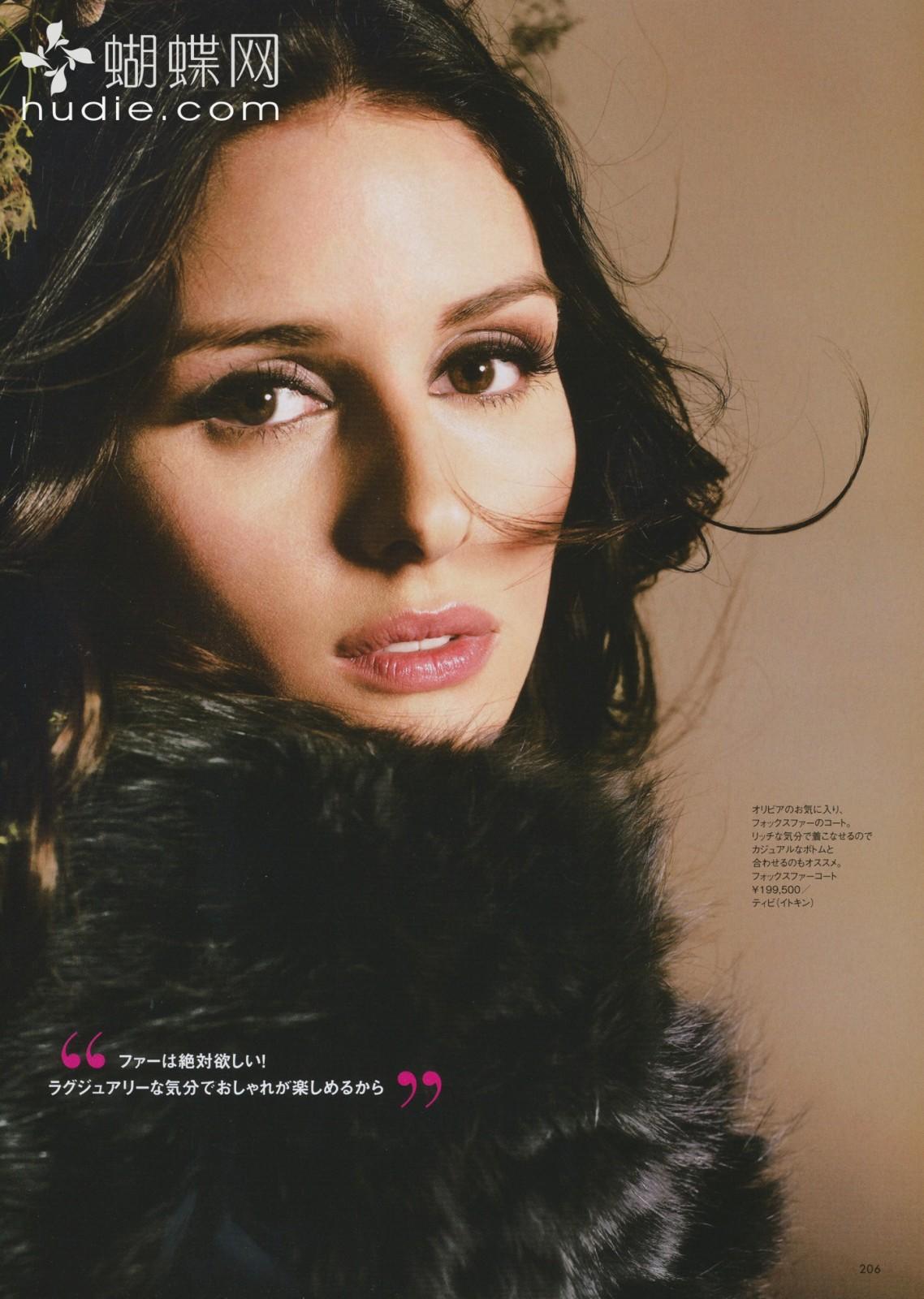 http://4.bp.blogspot.com/_GgQtqLiRv-8/TKHKH6dhCuI/AAAAAAAAxfU/z9rptKEIqws/s1600/Olivia-Elle-Japan-2.jpg
