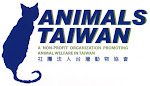 Animal Taiwan official website