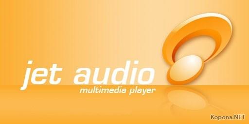 jetAudio v8 1zfomxz