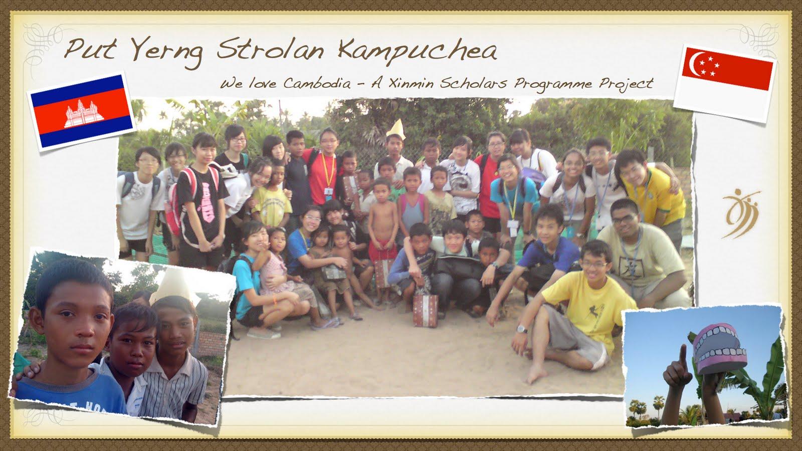 Put Yerng Strolan Kampuchea