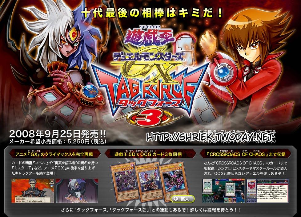 Coleção Yu-Gi-Oh! GX Tag Force Completa 1 ,2 ,3 ,4 ,5 ,6