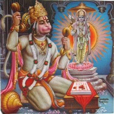 wallpaper god hanuman. Lord Hanuman Photo