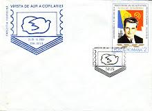 Elena şi Nicolae Ceauşescu