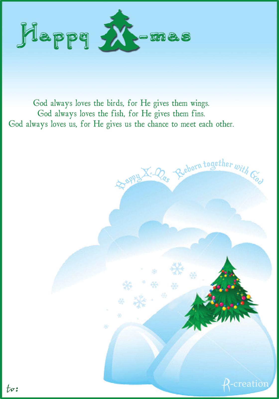 [Christmas-Card.png]