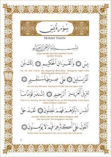 Di bawah ini pula adalah contoh doa Nisfu Syaaban yang terkandung