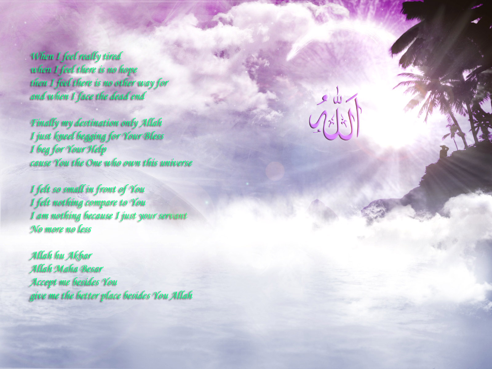 I love Allah I love Rasulullah present the Islamic Wallpaper with poetry