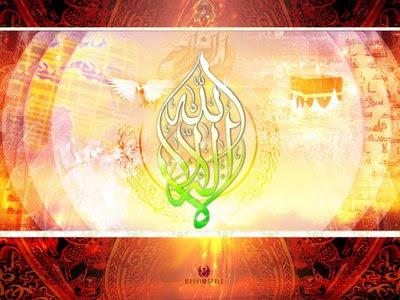 wallpaper islam. Islamic wallpapers; wallpaper islam. wallpaper islamic free