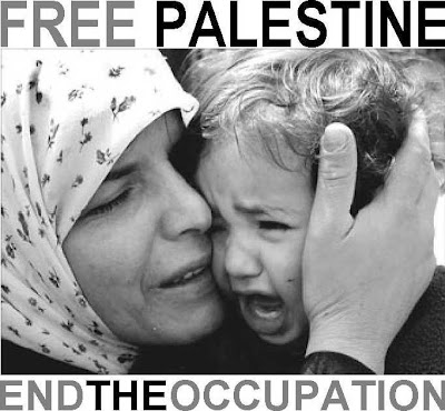 save the children of palestine