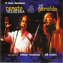 Renato Teixeira e Zé Geraldo - O Novo Amanhece