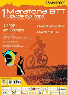Maratona Cidade da Trofa