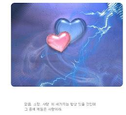 Ahn Sahng Hong TrueSavior