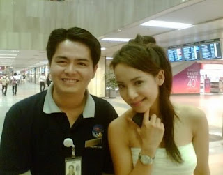 fiona xie - airport
