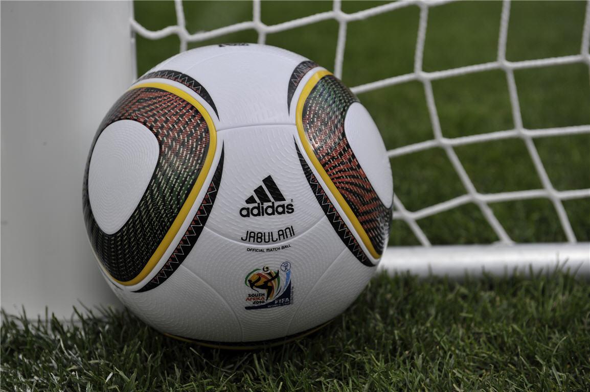 http://4.bp.blogspot.com/_GypeOonq-Jo/TBi8-E61XmI/AAAAAAAAAUc/rk9N5jrGLO4/s1600/Jabulani_Ball_World_Cup_2010.jpg