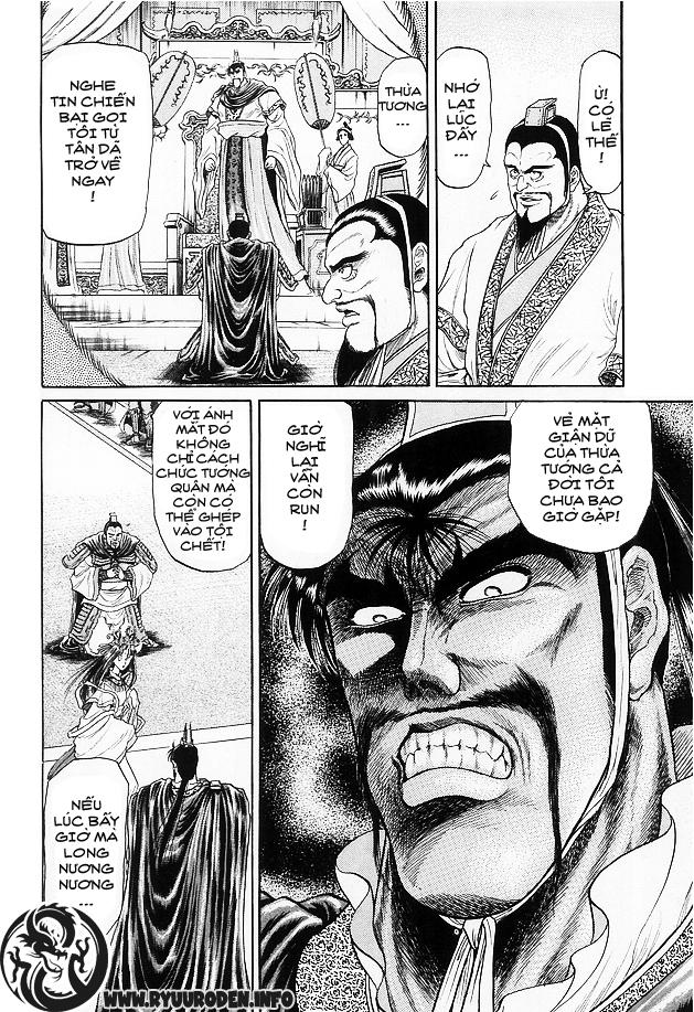 Chú bé rồng-Ryuuroden chap 15 Trang 7 - Mangak.info