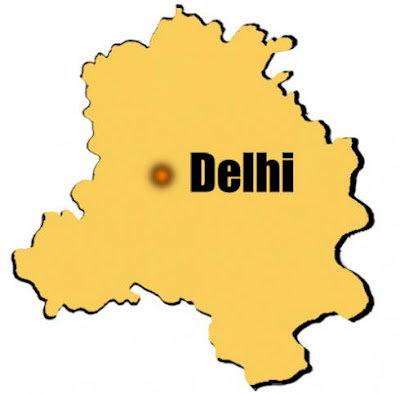 5 Students Killed and 30 injured in Delhi school