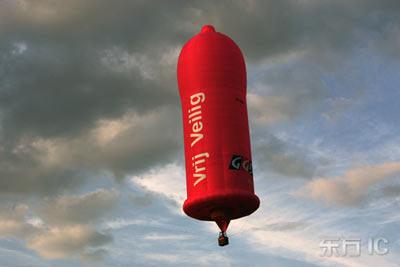 Lorraine Mondial Air Ballons Condom-shaped+hot+air+balloon
