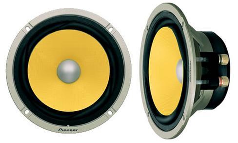 Pioneer prs speakers