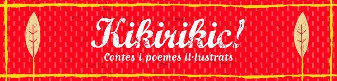 Kikirikic